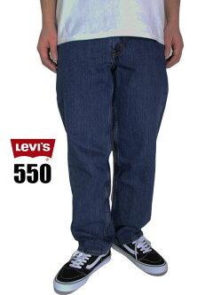 【US買い付け正規品/あす楽】Levi'sリーバイス550デニムジーンズリラックスフィットテーパード太めパンツインディゴウォッシュ色落ちRelaxedDENIMJEANSPANTSd.blue550-4886
