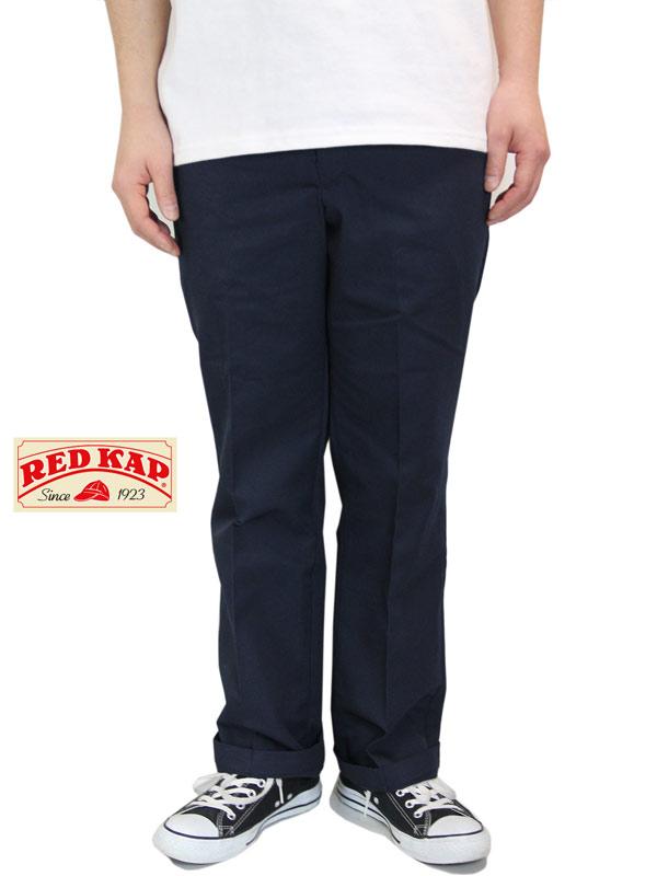 【あす楽】RED KAP レッドキャップ 8オンス ジーンカットワークパンツ チノパン 紺 ネイビー PT050 JEAN CUT WORK PANTS navy