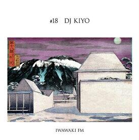 【MIXCD】IWAWAKI FM/#18 DJ KIYO MIX CD