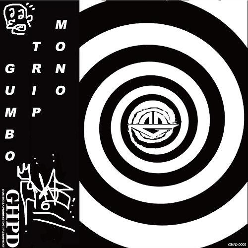 【メール便対応】【MIXCD-R】OMSB from SIMI LAB / MONO TRIP GUMBO