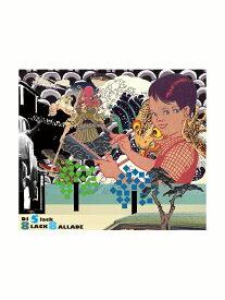 【MIXCD】BSMX-059 DJ 5lack / 8LACK 8ALLADE