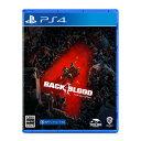 【送料無料・10月21日入荷予定分】(オンライン専用)PS4 バック・フォー・ブラッド Back 4 Blood 通常版 090054