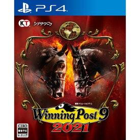 【送料無料・発売日前日出荷】PS4 Winning Post 9 2021 ウイニングポスト (4月15日発売) 090544