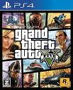 ★ネコポス送料無料・即日出荷★【封入特典付】PS4 Grand Theft Auto V (グランド・セフト・オートV)廉価版 090334【ネコポス可】