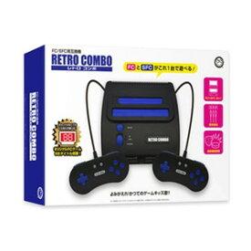 【送料無料・即日出荷】FC/SFC用互換機 レトロコンボ RETRO COMBO (CC-RETCO-BK) 140325