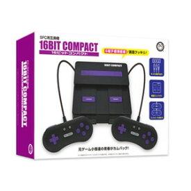 【送料無料・即日出荷】SFC用互換機 16ビットコンパクト 16BIT COMPACT (CC-16CPS-BK) 140326