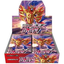 【送料無料・即日出荷】ポケモンカードゲーム ソード&シールド 拡張パック シールド 1BOX 9919