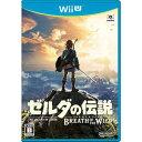 【ネコポス送料無料・即日出荷】WiiU ゼルダの伝説 ブレス オブ ザ ワイルド 040131【ネコポス可】