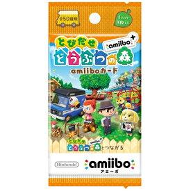 【送料無料・即日出荷】「とびだせ どうぶつの森 amiibo+」amiiboカード 200307