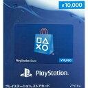 【クレジット支払不可】プレイステーションネットワークカード10000 [PS3,PS4,PSvita周辺機器] 062