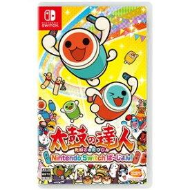 【ネコポス送料無料・即日出荷】Switch 太鼓の達人 Nintendo Switchば〜じょん! 050841【ネコポス可】