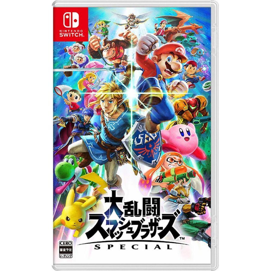 【ネコポス送料無料・発売日前日出荷】Nintendo Switch 大乱闘スマッシュブラザーズ SPECIAL スマブラ(12.7新作) 050883