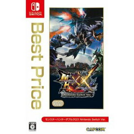 【送料無料・即日出荷】Nintendo Switch モンスターハンターダブルクロス Nintendo Switch Ver. Best Price モンハン 050930