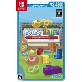 【送料無料・即日出荷】Nintendo Switch ぷよぷよテトリスS スペシャルプライス 050117