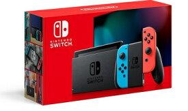 【即日出荷】(新モデル)Nintendo Switch 本体 Joy-Con(L) ネオンブルー/(R) ネオンレッド 任天堂 スイッチ 140545【ネコポス不可:宅配便のみ対応】【ラッピング対応不可】