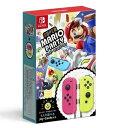 【即日出荷】Nintendo Switch スーパー マリオパーティ 4人で遊べる Joy-Conセット 050961【ネコポス不可:宅配便のみ…