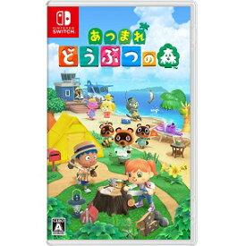 【送料無料・即日出荷】Nintendo Switch あつまれ どうぶつの森 050307
