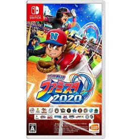 【送料無料・即日出荷】(初回封入特典付)Nintendo Switch プロ野球 ファミスタ 2020 050407