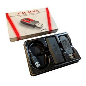 送料無料【新品】XIM APEX 【画期的かんたん設定】お持ちの家庭用ゲーム機をゲーミング仕様に!