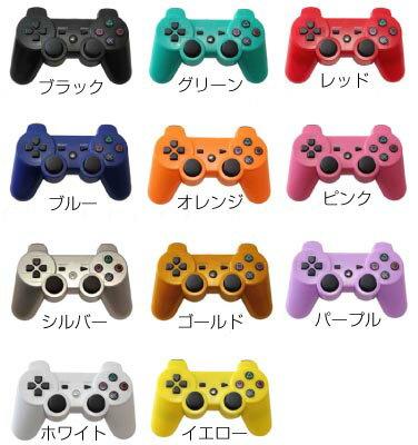 【PS3用】コントローラー DUALSHOCK3互換対応 【豊富な全11色】6軸センサー 振動機能 Bluetooth