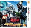 即日発送分】 [3DS]超・戦闘中 究極の忍とバトルプレイヤー頂上決戦!
