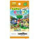 ★とびだせどうぶつの森amiibo+ amiiboカード (1BOX 20パック入り) ★新品未開封品。