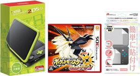 おまけ付★Newニンテンドー2DS LL ブラック×ライム+3DS ポケットモンスター ウルトラサン セット ギフトラッピング可能