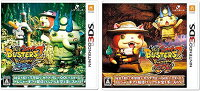3DS妖怪ウォッチバスターズ2