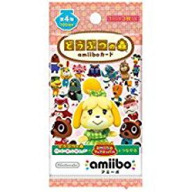 ★どうぶつの森amiiboカード 第4弾 (1BOX 50パック入り) ★新品未開封品。