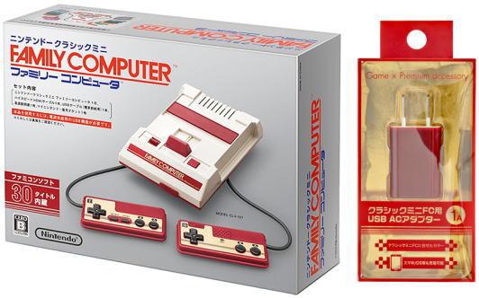 【2点セット】★新品ニンテンドークラシックミニ ファミリーコンピュータ+FCHDファミコンミニクラシック USB AC アダプタ
