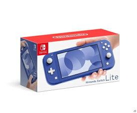 ★新品Nintendo Switch Lite ブルー 20210521日発売 代引き不可