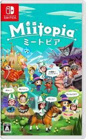 【ネコポス送料無料】新品 Miitopia(ミートピア) パッケージ版 Nintendo Switch