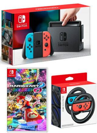 即日発送分【当社限定品】おまけ付★新品 Nintendo Switch Joy-Con (L) ネオンブルー/ (R) ネオンレッド+マリオカート8 デラックス+Joy-Conハンドル 2個セット【ギフトラッピング可能】