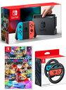 3000円クーポン付★おまけ付★新品 Nintendo Switch Joy-Con (L) ネオンブルー/ (R) ネオンレッド+マリオカート8 デラ…