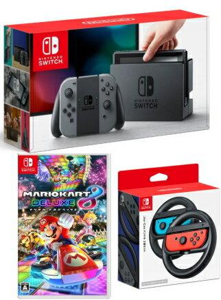 12/12日発送分【当社限定品】おまけ付★新品 Nintendo Switch Joy-Con (L)グレー +マリオカート8 デラックス+Joy-Conハンドル 2個セット