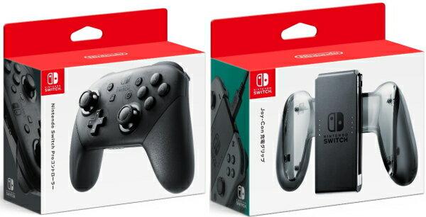 【当社限定品】★新品 Nintendo Switch Proコントローラー +Joy-con充電グリップ2点 セット 宅配便のみ