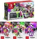 即日発送分【当社限定品】★新品  Nintendo Switch スプラトゥーン2セットスプラトゥーン 2 amiibo 3種セット ガール…