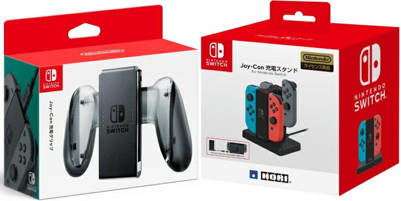 ★新品 Joy-con充電グリップ【Nintendo Switch対応】Joy-Con充電スタンド for Nintendo Switchの2点セット宅配便のみ