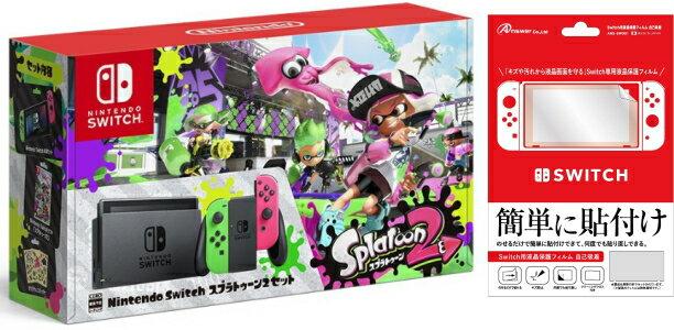 【当社限定品】おまけ付★新品 Nintendo Switch スプラトゥーン2 【ギフトラッピング可能】