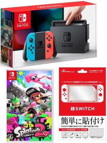 即日発送分【当社限定品】おまけ付★新品 Nintendo Switch Joy-Con (L) ネオンブルー/ (R) ネオンレッド+Nintendo Switch Splatoon 2 (スプラトゥーン2)ソフトセット 【ギフトラッピング可能】