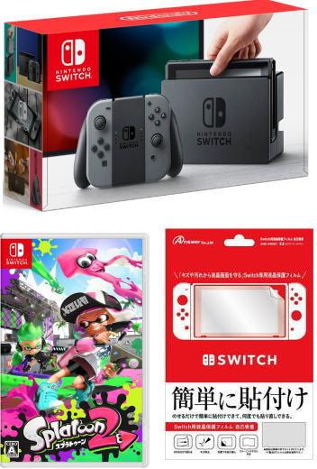 12/13日発送分【当社限定品】おまけ付★新品 Nintendo Switch Joy-Con (L)グレー +Nintendo Switch Splatoon 2 (スプラトゥーン2)ソフトセット【ギフトラッピング可能】