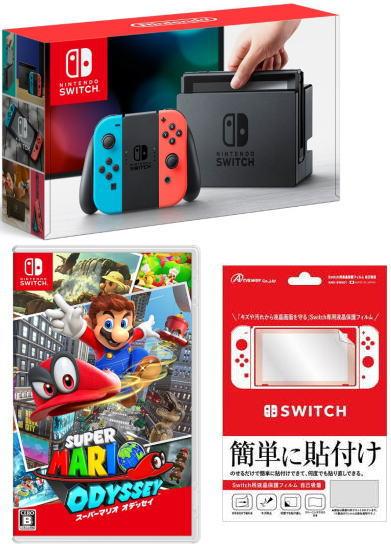 即日発送分【当社限定品】おまけ付★新品 Nintendo Switch Joy-Con (L) ネオンブルー/ (R) ネオンレッド+Nintendo Switchスーパーマリオオデッセイソフトソフトセット 【ギフトラッピング可能】