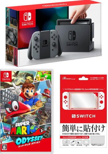 おまけ付★新品 Nintendo Switch Joy-Con (L)グレー +Nintendo Switchスーパーマリオオデッセイソフト 〜旅のガイドブック付き〜[ソフトセット【ギフトラッピング可能】
