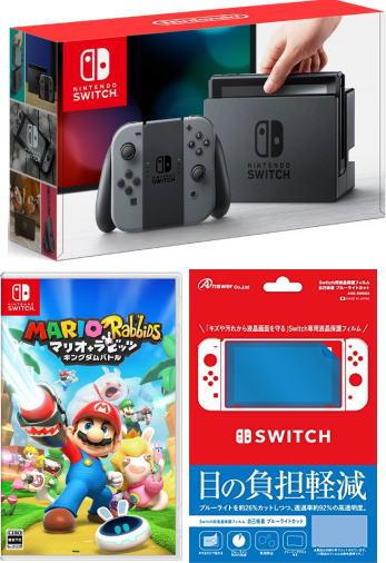 翌日発送分 おまけ付 新品 Nintendo Switch Joy-Con Joy-Con (L)グレー +マリオ+ラビッツ キングダムバトル