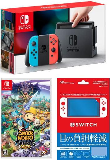 4544859028540 おまけ付 新品Nintendo Switch Joy-Con (L) ネオンブルー/ (R) ネオンレッド+【封入特典付】スナックワールド トレジャラーズ ゴールド
