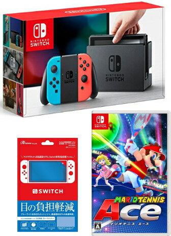 【お正月ギフト商品】おまけ付 新品Nintendo Switch Joy-Con (L) ネオンブルー/ (R) ネオンレッド+マリオテニスエース