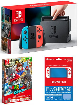 【お正月ギフト商品】★ おまけ付★新品 Nintendo Switch Joy-Con (L) ネオンブルー/ (R) ネオンレッド+スーパーマリオ オデッセイ 〜旅のガイドブック付き〜 セット