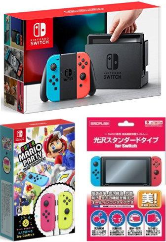【お正月ギフト商品】★ おまけ付★新品 Nintendo Switch Joy-Con (L) ネオンブルー/ (R) ネオンレッド+{Switch}スーパー マリオパーティ 4人で遊べる Joy-Conセット