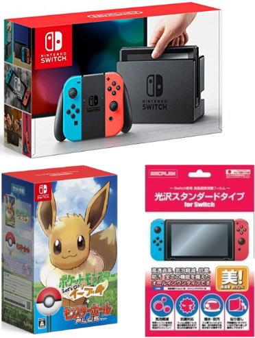 お正月ギフットセット★ おまけ付★新品 Nintendo Switch Joy-Con (L) ネオンブルー/ (R) ネオンレッド+ポケットモンスター Let's Go! イーブイ モンスターボール Plusセット