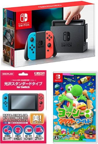3/27日発送分★ おまけ付 新品 Nintendo Switch Joy-Con (L) ネオンブルー/ (R) ネオンレッド+ヨッシークラフトワールド【ギフトラッピング可能】